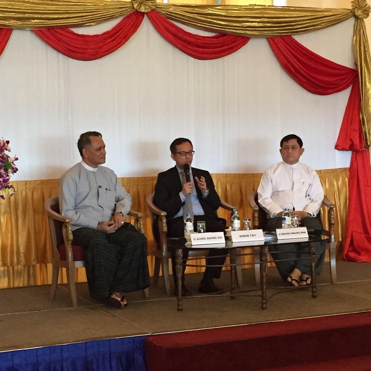 siia-myanmar-2016-1-event