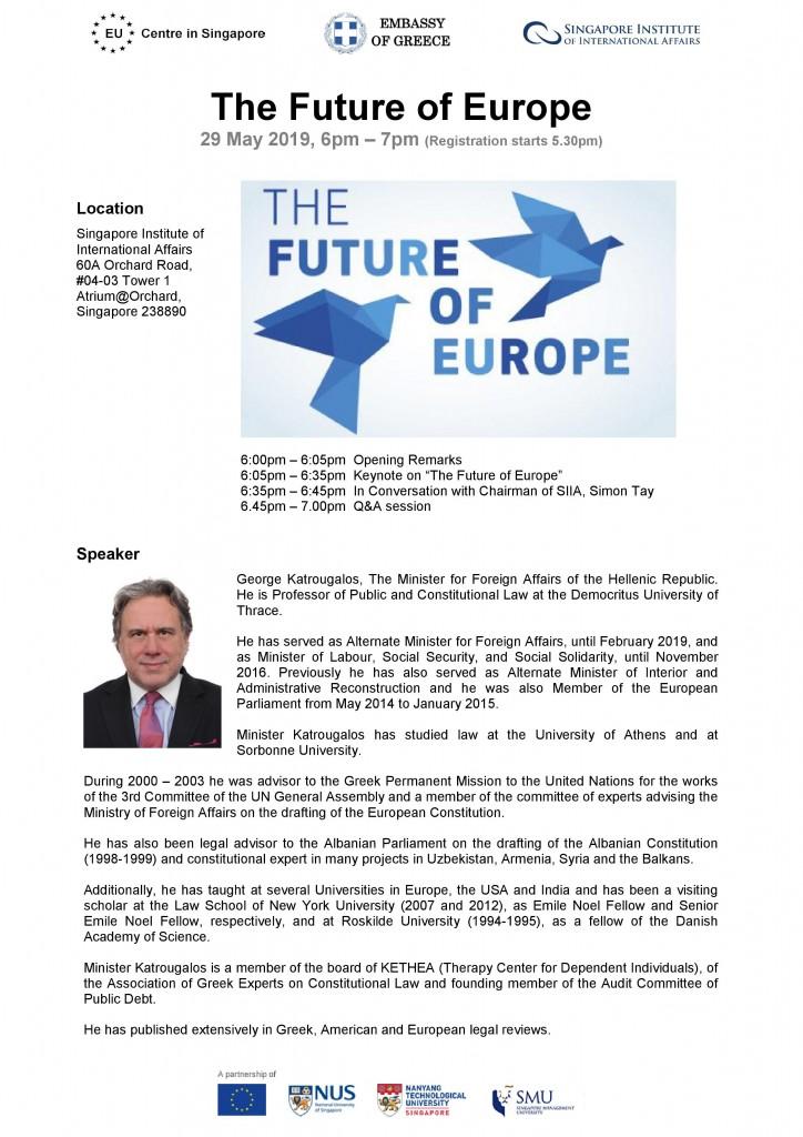 Future of EU Flyer