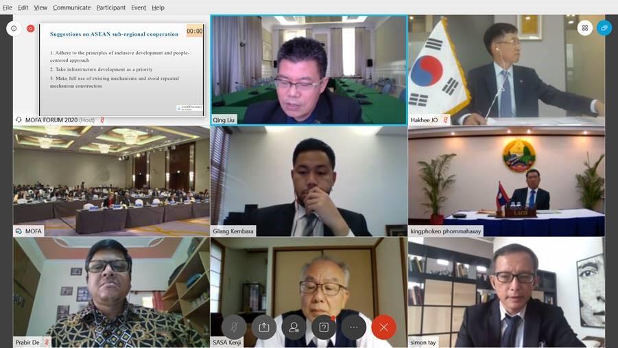 ASEAN Forum on Sub-Regional Development